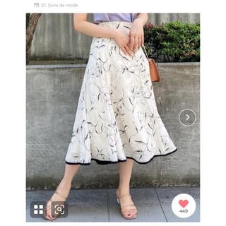 トランテアンソンドゥモード(31 Sons de mode)の31Sons de mode エアリーフラワープリントスカート ホワイト(ひざ丈スカート)