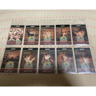 ハンシンタイガース(阪神タイガース)の【レア!】阪神タイガースロイヤルスイートカード 10枚セット(記念品/関連グッズ)