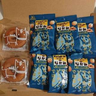 モリナガセイカ(森永製菓)のおとうふ工房いしかわ どうぶつドーナツ + チョコボールのなかみ〈塩キャラメル〉(菓子/デザート)