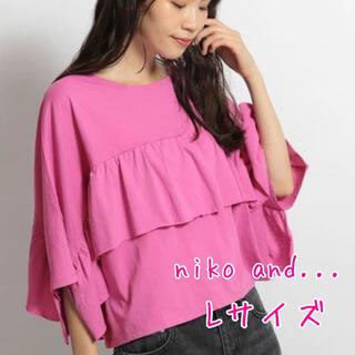 ニコアンド(niko and...)の新品未使用 ニコアンド niko and... フリルプルオーバー トップス(Tシャツ(半袖/袖なし))