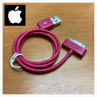 iPhone / iPod dockケーブル ピンク
