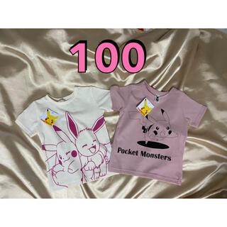 ポケモン(ポケモン)の新品 Tシャツ2枚(Tシャツ/カットソー)