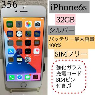 iPhone - 【美品】iPhone6s  32GB シルバー SIMフリー