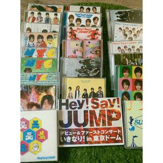 ヘイセイジャンプ(Hey! Say! JUMP)のHey!Say!JUMP CD DVDまとめ売り美品デビュー当時からの初回限定版(ミュージック)