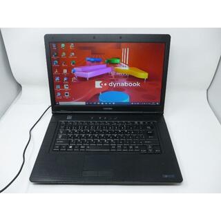 東芝 - 東芝 ノートパソコン B552/H Corei5 Office2019