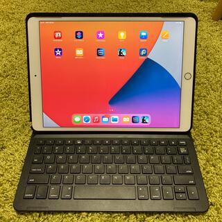 Apple - iPad  Pro 10.5インチ 64GB セルラー(au) ローズゴールド