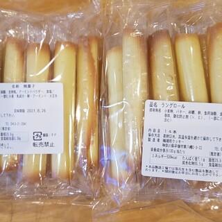 【即日発送!】湘南クッキー 九助 ラングロール 2袋28本(菓子/デザート)