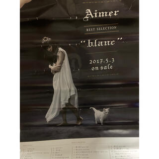 エメ(AIMER)のAimer ポスター blanc 発売記念 アルバム(ミュージシャン)