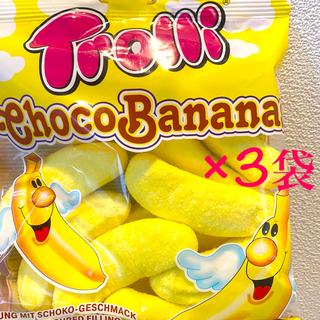 Trolli チョコバナナマシュマロ