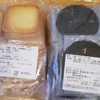 【即日発送!】湘南クッキー 九助 生クリームラングドシャ ゴマラング(菓子/デザート)