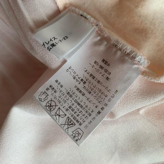 axes femme(アクシーズファム)のアクシーズファム 薄ピンク 半袖tシャツ レース アリスインワンダーランド 新品 レディースのトップス(Tシャツ(半袖/袖なし))の商品写真
