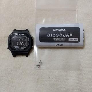 G-SHOCK - CASIO G-SHOCK GW-M5610BC-1JF モジュール