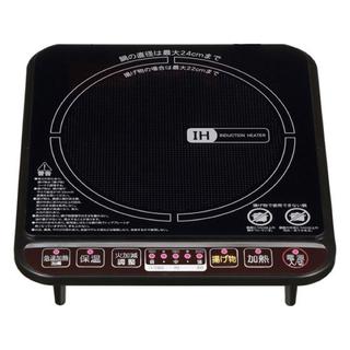 ヤマゼン(山善)の1060 YAMAZEN YEA-140(B) 山善 ヤマゼン 卓上型IH調理器(調理機器)
