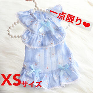 【一点限り】犬服 姫ワンピ ペット服 ドッグウェア フラワープリント 春夏
