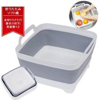 折りたたみ可能洗い桶(キッチン)(グレー)(その他)