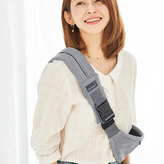 GOOSEKET ANAYO グスケット グレー 抱っこひも サポートバッグ キッズ/ベビー/マタニティの外出/移動用品(抱っこひも/おんぶひも)の商品写真