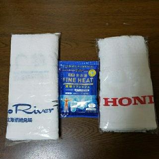 薬用 ききゆ フェイスタオル 2本(入浴剤/バスソルト)