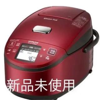 ヒタチ(日立)のRZ XV180BK 1升炊きカラーレッド(炊飯器)