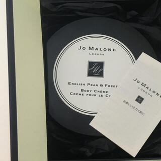 Jo Malone - ジョーマローン クリーム