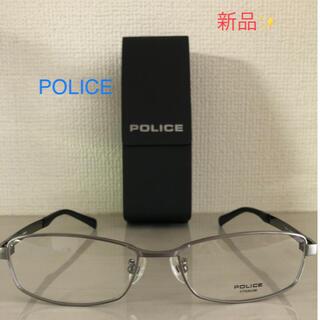 POLICE - 新品✨POLICE ❣️メガネフレーム