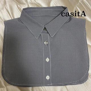 カシータ(casiTA)のcasitA 付け襟(つけ襟)