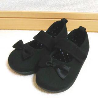 ニシマツヤ(西松屋)のフォーマル 靴 15cm(フォーマルシューズ)