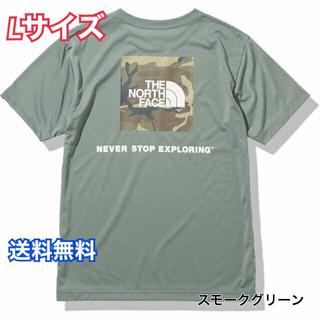 THE NORTH FACE - ノースフェイス ショートスリーブスクエア半袖Tシャツ メンズ 未開封