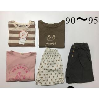 futafuta - 90〜95サイズ おまとめ