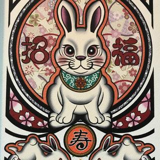 かわいい 縁起物 開運 イラスト 福 ウサギ 寿 B5サイズ フレーム付き(アート/写真)