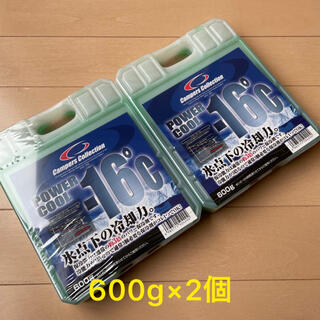 ヤマゼン(山善)のキャンパーズコレクション 保冷剤 パワークール-16度 600g×2個(その他)