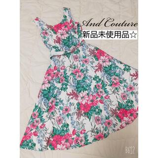 アンドクチュール(And Couture)の新品未使用品☆アンドクチュール 花柄ワンピース(ひざ丈ワンピース)
