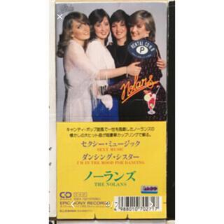 音楽CD(その他)