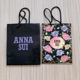 アナスイ(ANNA SUI)のANNA SUI アナスイ ショップバッグ ショップ袋 紙袋 2枚(ショップ袋)