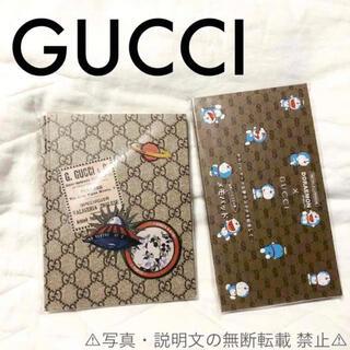 グッチ(Gucci)の⭐️新品⭐️【GUCCI グッチ】ノートブック&メモパッド★2つセット☆付録❗️(ノート/メモ帳/ふせん)
