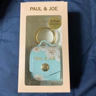 ポールアンドジョー(PAUL & JOE)のポール&ジョー AirPods ケース(iPhoneケース)