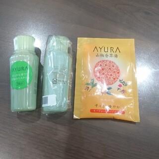 アユーラ(AYURA)の【専用】メディテーションバス & アロマティックウォッシュ50ml 他1品(入浴剤/バスソルト)