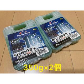 ヤマゼン(山善)の保冷剤 キャンパーズコレクション 350g×2個(その他)