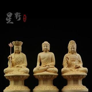 三聖 黄楊木 実木彫刻 仏陀彫刻 仏像立像 美術工芸品 置物 (彫刻/オブジェ)