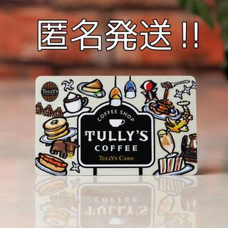 TULLY'S COFFEE - タリーズコーヒー 中部限定デザイン タリーズカード 残高0円