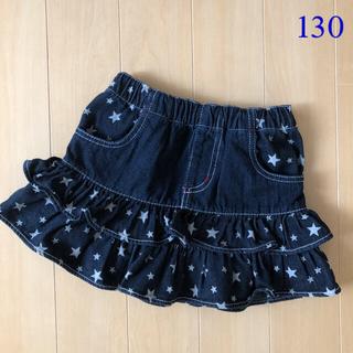 ニシマツヤ(西松屋)の西松屋⭐︎デニム スカート  130 140(スカート)