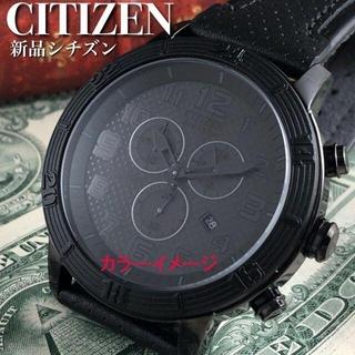 シチズン(CITIZEN)のシチズン エコドライブ クロノグラフ デイト ブラックフェイス 未使用品(腕時計(アナログ))