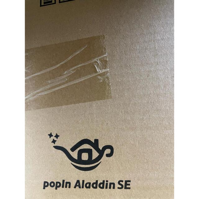 popin aladdin SE ゆったん様専用 スマホ/家電/カメラのテレビ/映像機器(プロジェクター)の商品写真