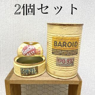 リメ缶、リメイク缶イエロー2個セット おまけ苗付き(プランター)