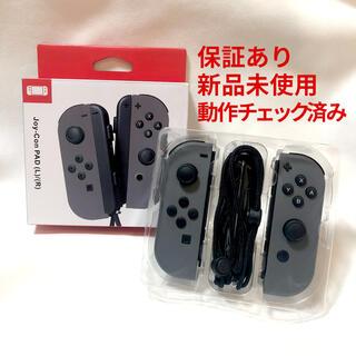 Nintendo Switch - ジョイコン スイッチ  Joy-Con Switch