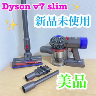 Dyson - dyson v7 ダイソン コードレス掃除機 サイクロン式