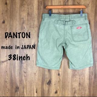 ダントン(DANTON)の☆日本製☆ダントン☆ショートパンツ☆ハーフパンツ☆カーキ☆38インチ(ショートパンツ)