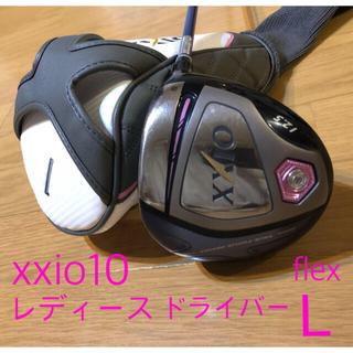 XXIO10 レディース  ドライバー 12.5度 フレックスL