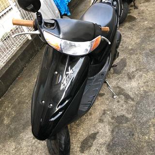 ホンダ - ホンダZX 50cc原付