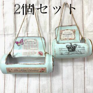 リメ缶、リメイク缶ミントグリーン2個セット おまけ苗付き(プランター)