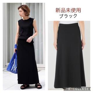 DEUXIEME CLASSE - [新品未使用]  Jersey フレアスカート ブラック